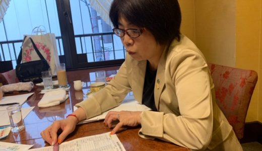 終活・相続・お片付け無料相談カフェ