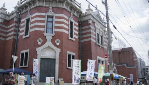 朝の掃除から始まった!京の町、毎月16日のフリマ