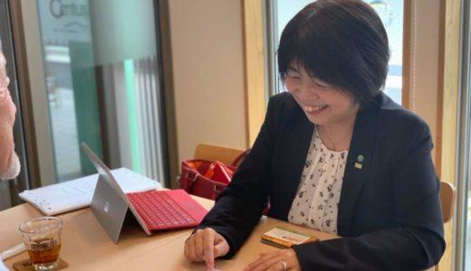 京都の笑顔相続診断士