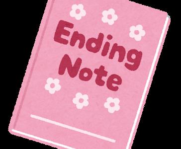 エンディングノート一緒に書きましょう