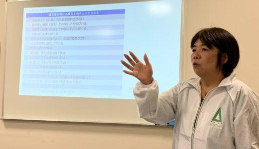 小笹事務局長の介護経験談