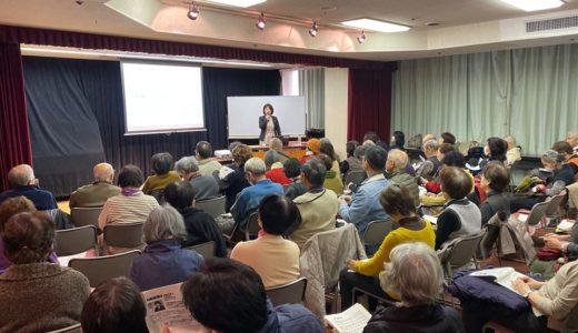 大阪府枚方市社会教育基礎講座