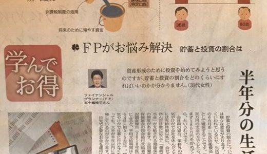 バリューアドバイザーズ様は金融で日本を元気にします