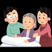 終活ゆるりとね#5  介護の現場と在宅介護