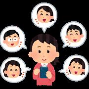 札幌支部と神戸支部の誕生