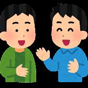 心の根っこCLUB『大樹(だいじゅ)』札幌支部長より